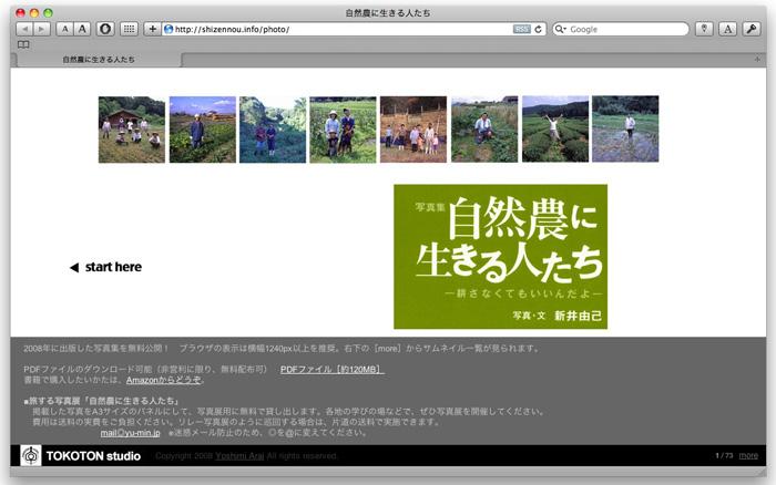 photo-top