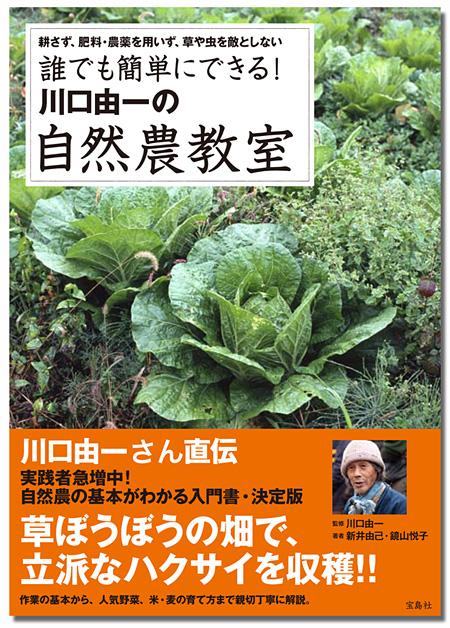 shizennou-cover